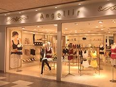 アンジェリール店舗:名古屋