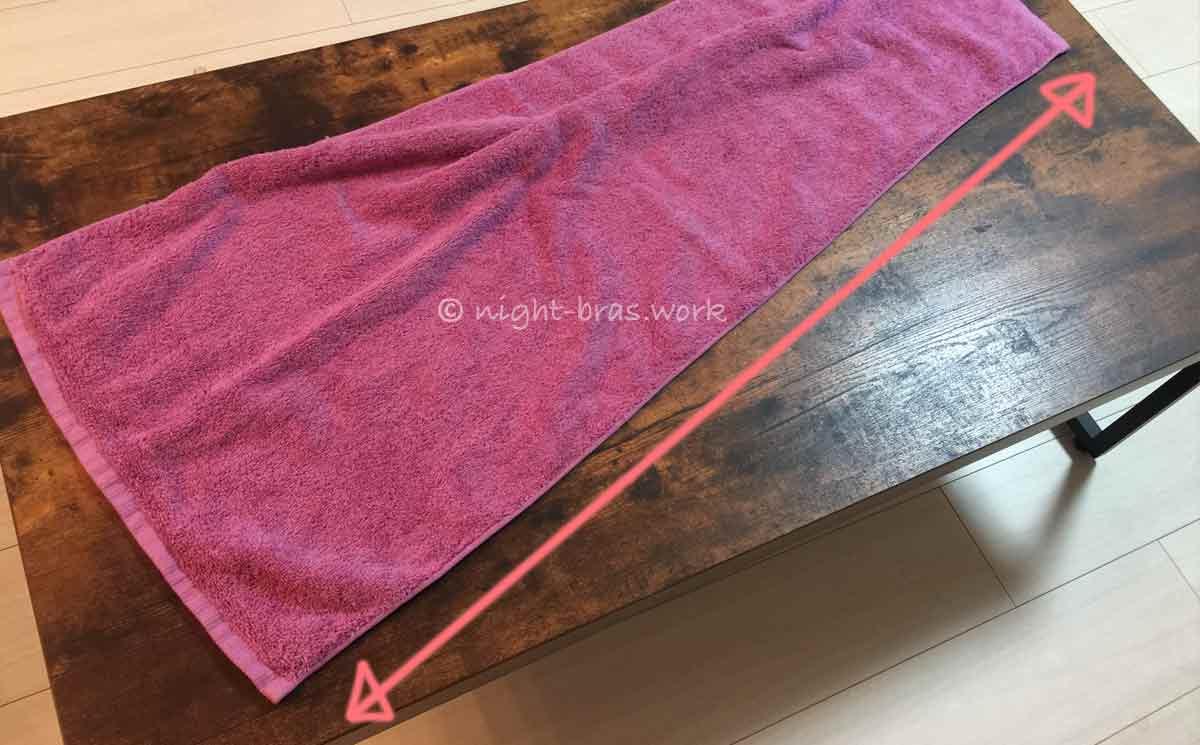 バストサイズをバスタオルで測るには端を使うと良い
