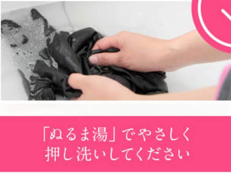 PGブラ公式の洗い方
