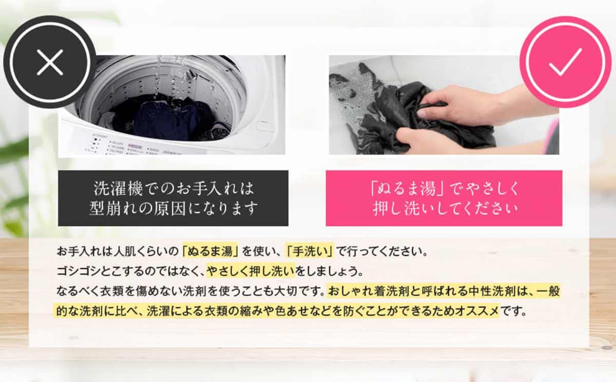 PGブラ手洗い方法